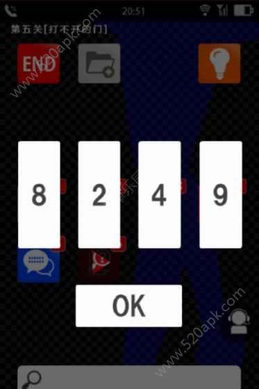 声之寄托官方必赢亚洲56.net最新必赢亚洲56.net手机版版下载安装图2:
