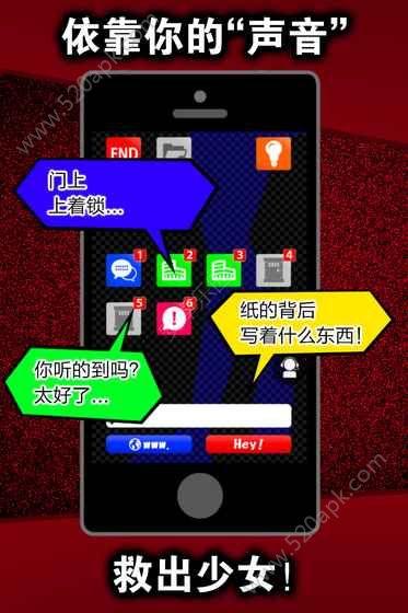 声之寄托官方必赢亚洲56.net最新必赢亚洲56.net手机版版下载安装图3:
