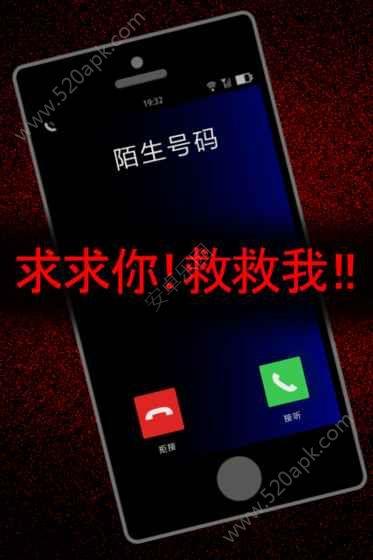 声之寄托官方必赢亚洲56.net最新必赢亚洲56.net手机版版下载安装图4: