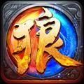 贪狼蓝月手游官方正式下载安卓版 v1.1.1