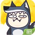 奇艺狼人杀手游官方网站下载正版游戏 v1.2.1