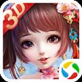 熹妃Q传3D官方唯一指定网站正版必赢亚洲56.net v1.1.1