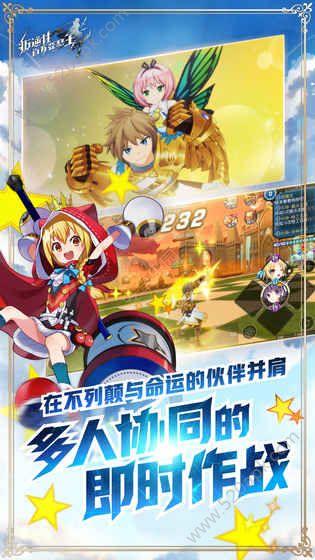 网易叛逆性百万亚瑟王官方下载必赢亚洲56.net手机版版图5: