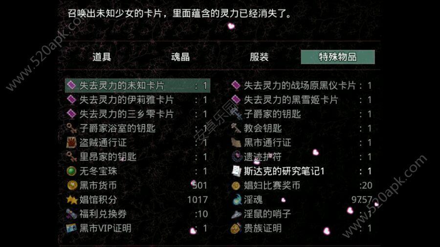 无冬镇物语2.0.3无限金币内购最新修改版图4: