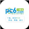 pc6下载站软件