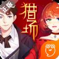 要玩娱乐猎场手游官网安卓版 v1.0.0
