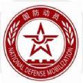 山东新华杯国防知识竞赛答题入口