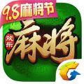 腾讯QQ河南麻将游戏手机安卓版下载 v1.0