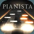 钢琴师无限金币内购破解版(Pianista) v2.1.0