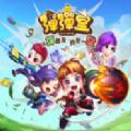 Garena弹弹堂官方网站正版游戏下载 v1.0