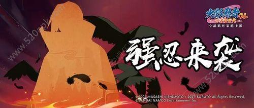 火影忍者OL12月6日更新什么?最新强忍卡宇智波鼬登场[多图]图片2