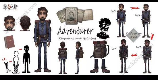 第五人格冒险家攻略大全 冒险家攻略汇总[多图]图片1