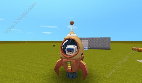 迷你世界宇宙探索版本来袭 宇宙探索版本更新内容介绍[多图]图片2