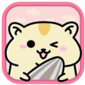 仓鼠家园必赢亚洲56.net