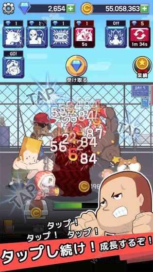 通往战士之路手机版必赢亚洲56.net官方必赢亚洲56.net手机版版图3: