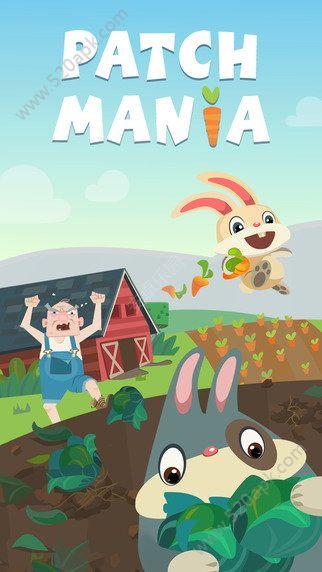 抖音Patchmania兔子洞里必赢亚洲56.net必赢亚洲56.net手机版版apk安装包官方下载图4: