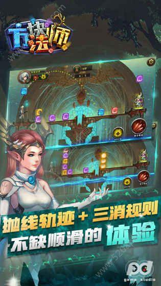 方块法师手机必赢亚洲56.net官方必赢亚洲56.net手机版版图4:
