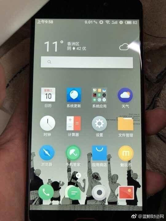 魅族魅玩币内测下载手机版app图3: