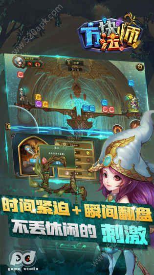 方块法师手机必赢亚洲56.net官方必赢亚洲56.net手机版版图3:
