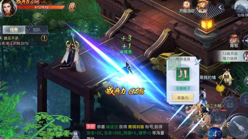 山海经之白泽传说必赢亚洲56.net官方网站下载安装正版图1: