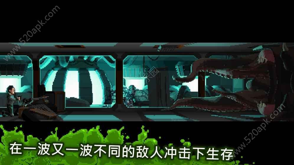 放马过来手机必赢亚洲56.net必赢亚洲56.net手机版版(Let Them Come)图3: