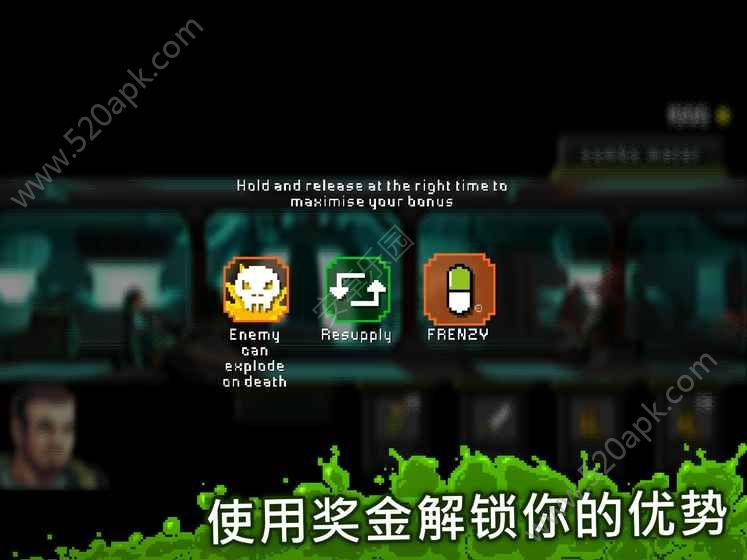 放马过来手机必赢亚洲56.net必赢亚洲56.net手机版版(Let Them Come)图1: