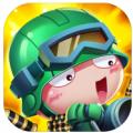 炮炮兵之武装战线官方网站安卓正版下载 v1.0