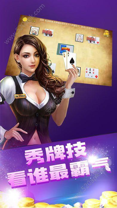 贪玩棋牌官方网站下载正版必赢亚洲56.net安装图1: