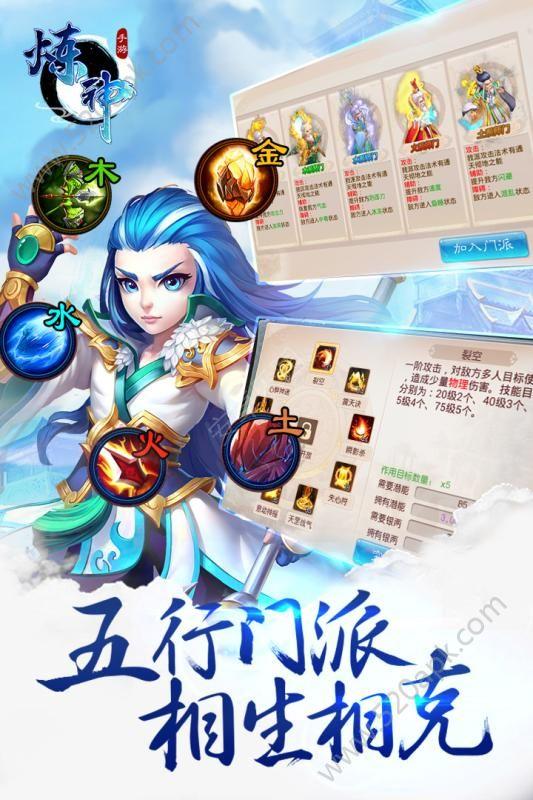 炼神56net必赢客户端正式下载九游版图4: