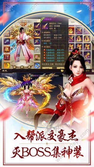 代号修仙必赢亚洲56.net官方网站下载最新版图4: