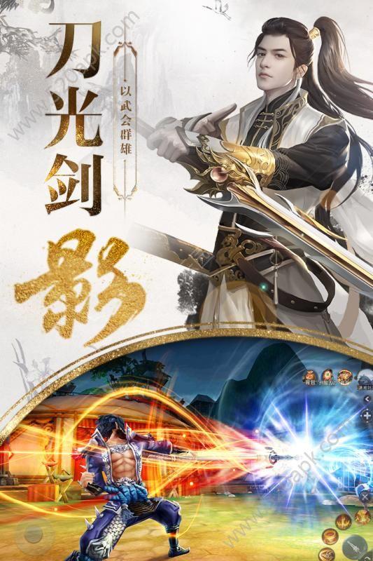 新蜀山必赢亚洲56.net九游版图3: