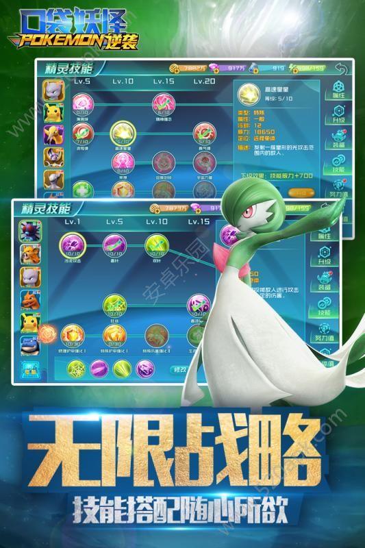 口袋逆袭官方网站正版必赢亚洲56.net图2: