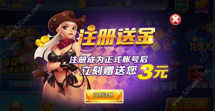 贪玩抢庄牛牛必赢亚洲56.net官方网站下载最新版图1: