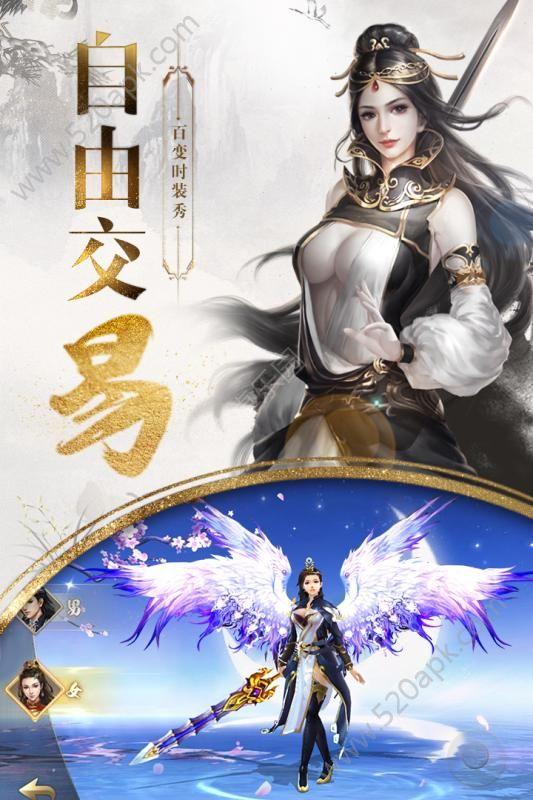 新蜀山必赢亚洲56.net九游版图4: