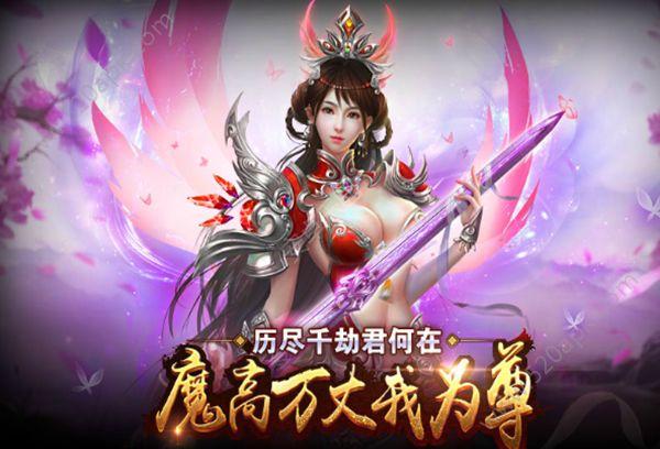玄幻之门必赢亚洲56.net官方网站下载地址正版安装图1: