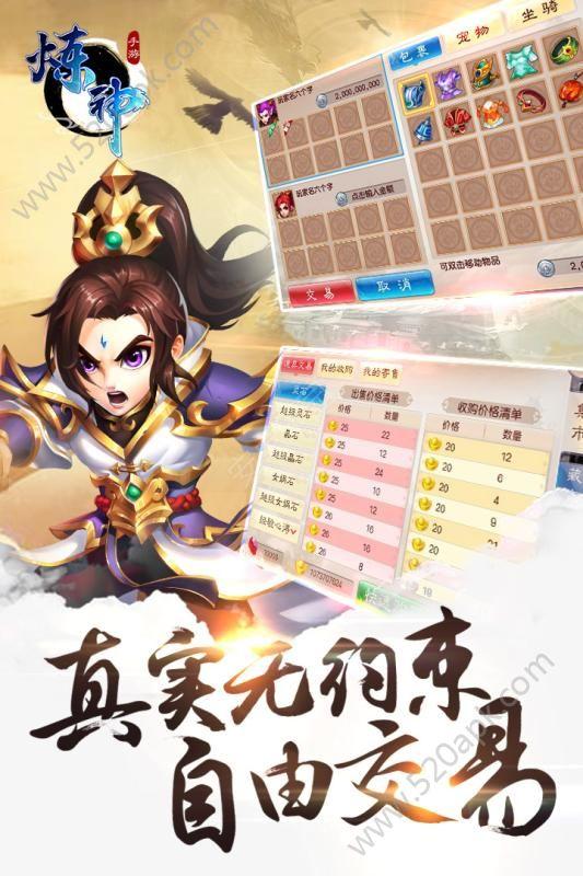 炼神56net必赢客户端正式下载九游版图2: