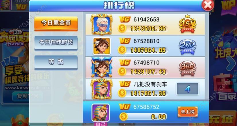贪玩抢庄牛牛必赢亚洲56.net官方网站下载最新版图2: