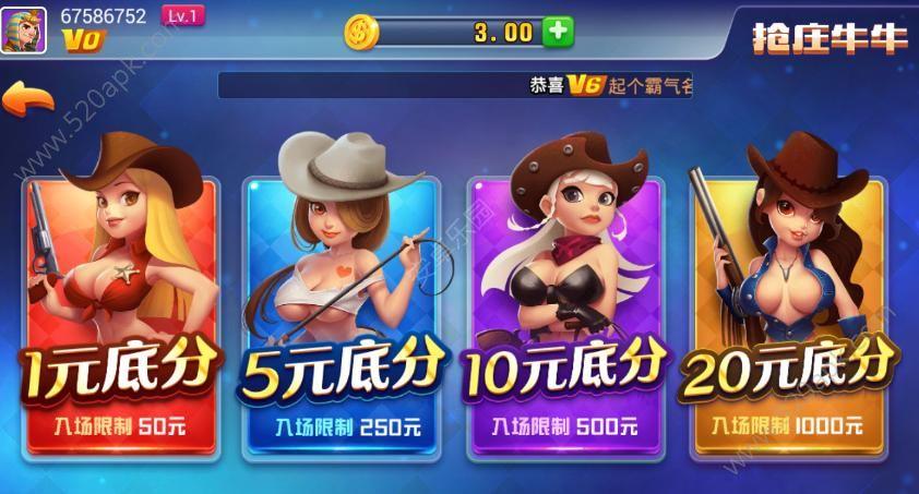 贪玩抢庄牛牛必赢亚洲56.net官方网站下载最新版图3:
