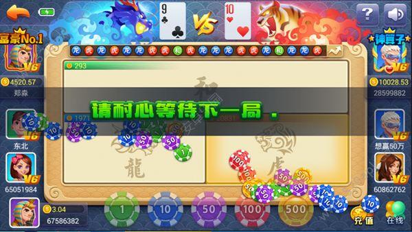 贪玩捕鱼官方网站下载正版必赢亚洲56.net图2: