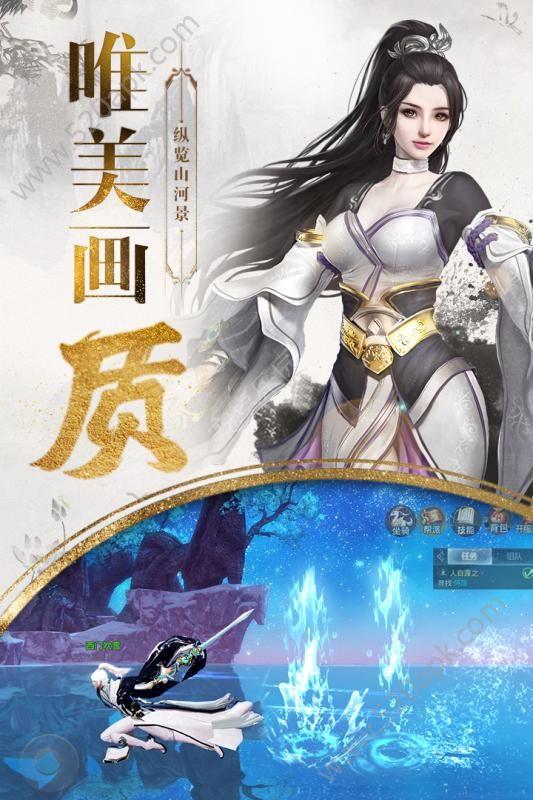 新蜀山必赢亚洲56.net九游版图1: