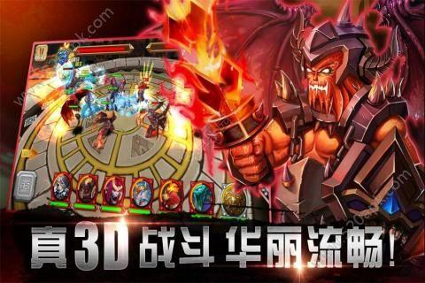 众神世界九游版下载正版56net必赢客户端图5: