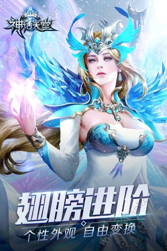 神话天堂官方网站下载正版必赢亚洲56.net图2: