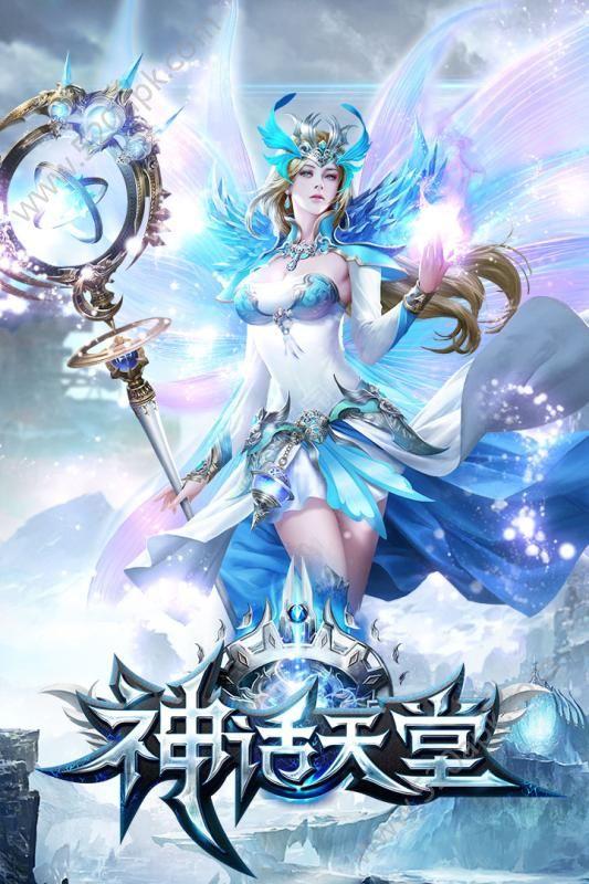 神话天堂官方网站下载正版必赢亚洲56.net图1:
