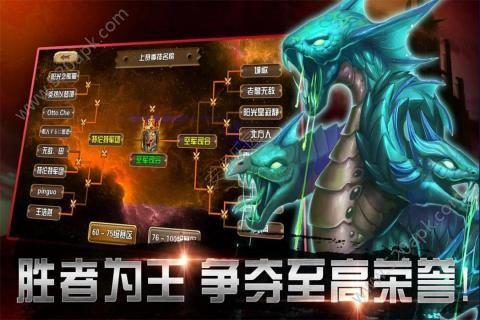 众神世界九游版下载正版56net必赢客户端图3: