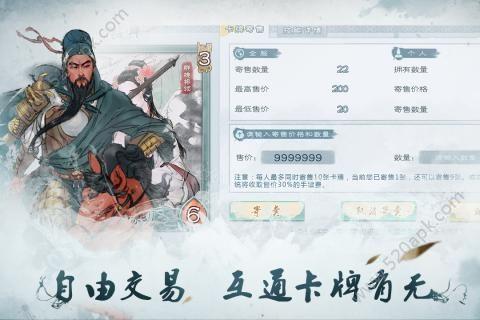 炎黄战纪官方网站下载正版必赢亚洲56.net安装图2: