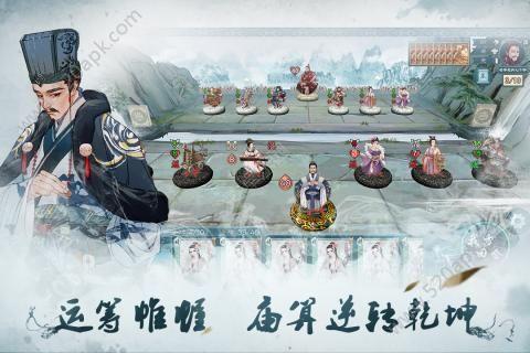 炎黄战纪官方网站下载正版必赢亚洲56.net安装图3: