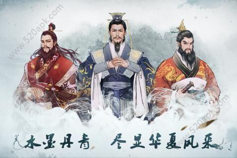 炎黄战纪官方网站下载正版必赢亚洲56.net安装图1: