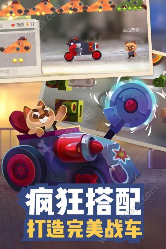 CATS必赢亚洲56.net官网版下载安装图3: