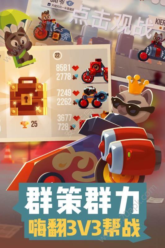 CATS必赢亚洲56.net官网版下载安装图4: