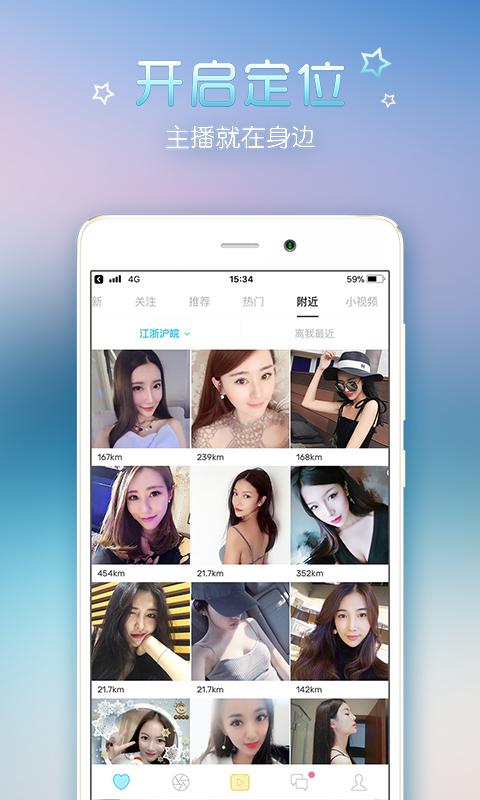 雅座TV直播平台二维码官方手机最新版app下载图3:
